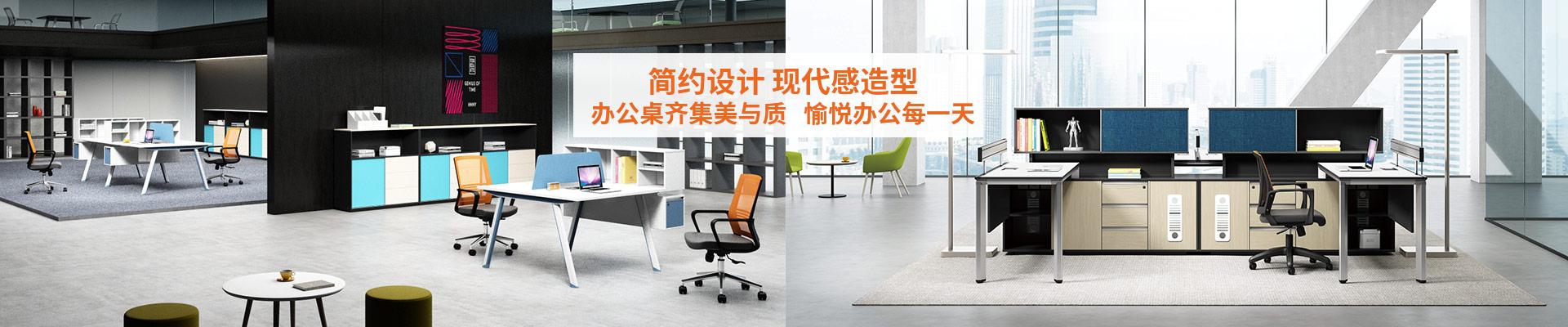 办公桌-简约设计,现代感造型