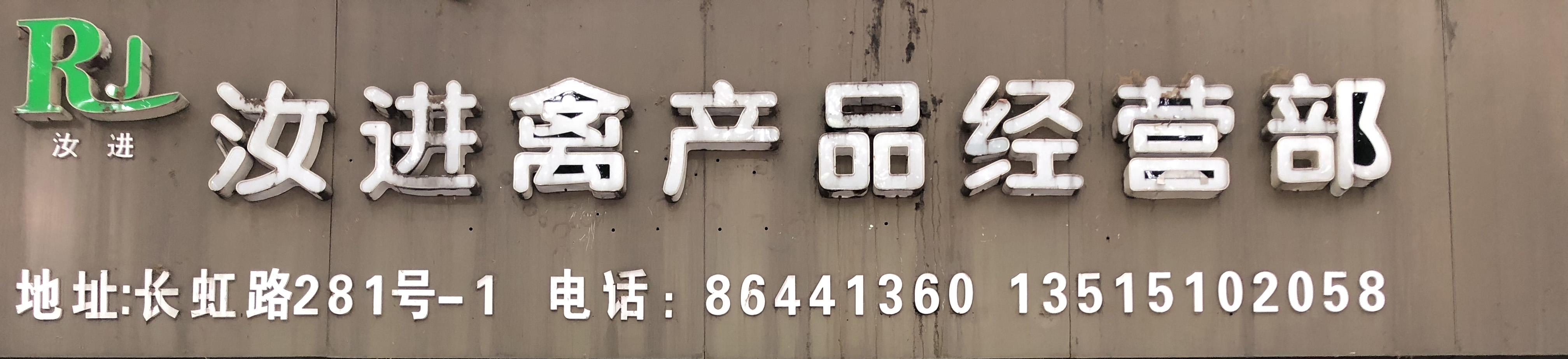 南京办公家具公司
