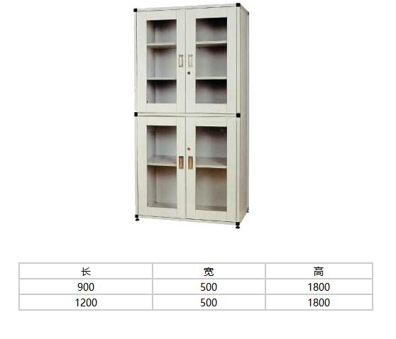 MK实验室药品柜医用试剂柜S-022