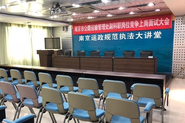 南京政府单位办公家具厂家采购
