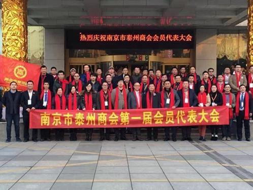 麦尚办公家具南京市泰州商会副会长单位