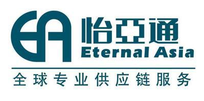 南京办公家具定制客户:怡亚通