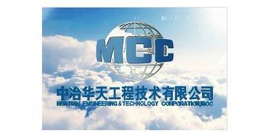 南京办公家具定做:中志华天工程