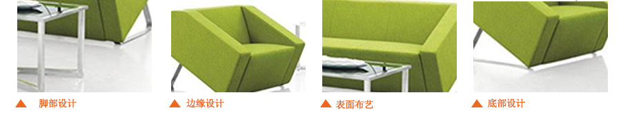 清新系列软体休闲沙发细节