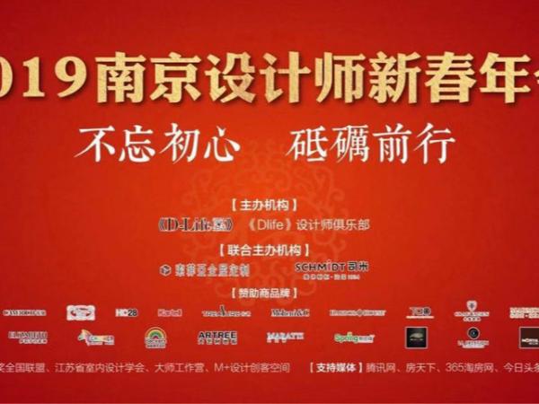 南京办公家具定制