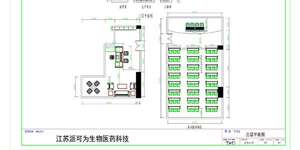 南京医院家具生产厂家定做设计