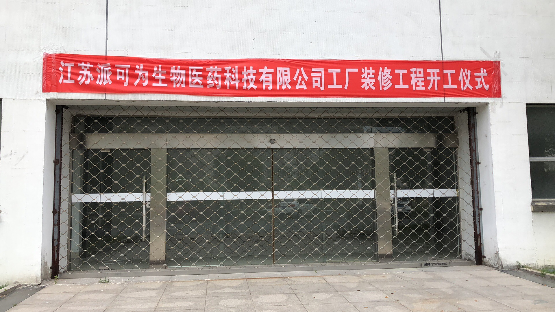 南京办公家具南京医院家具生产厂家定做设计