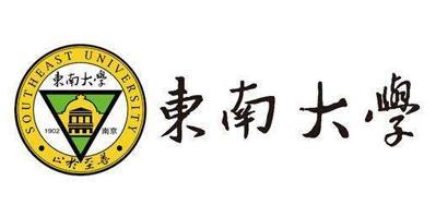 南京办公家具定制客户:东南大学
