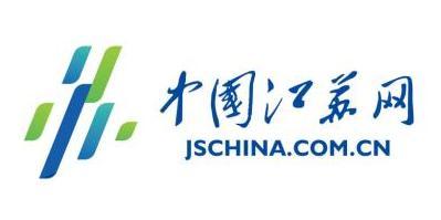 南京办公家具定制客户:江苏网