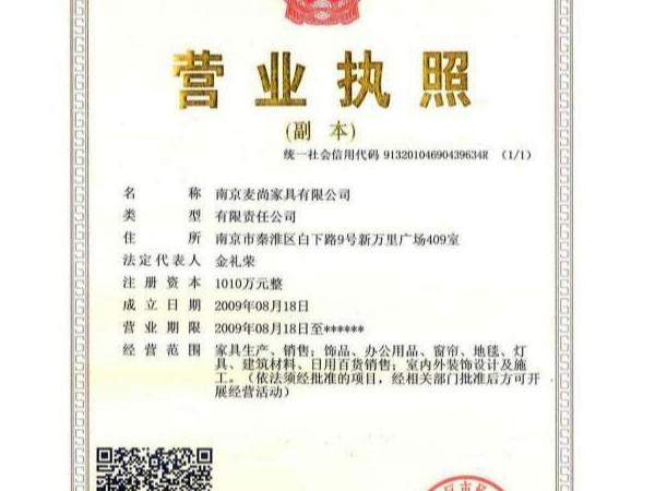 南京办公桌椅定制厂家