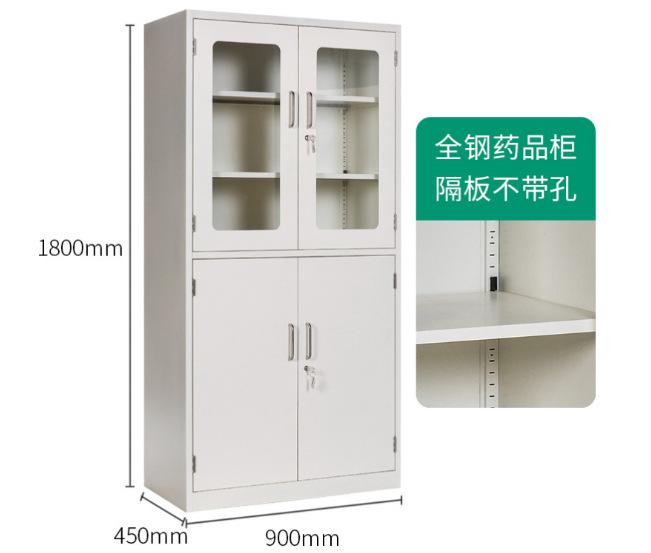 MK-实验室仪器柜药品柜S-004