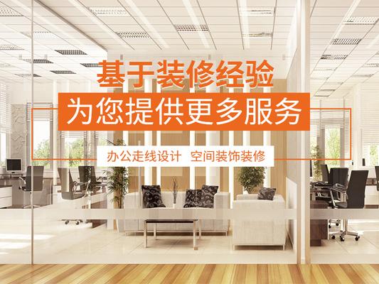 以重庆公交事件为鉴,麦尚南京办公家具定制厂家强化团队精神