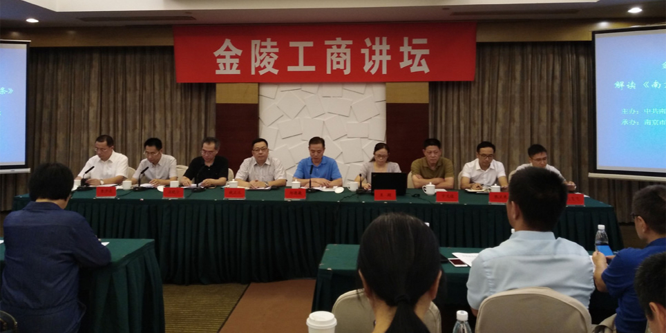 南京办公家具厂家